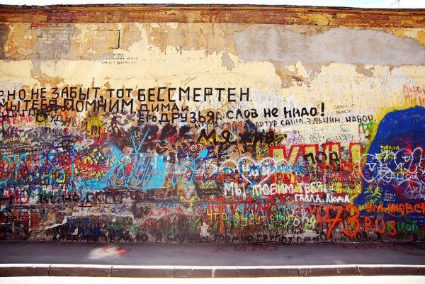 Old Arbat Street - Moscow