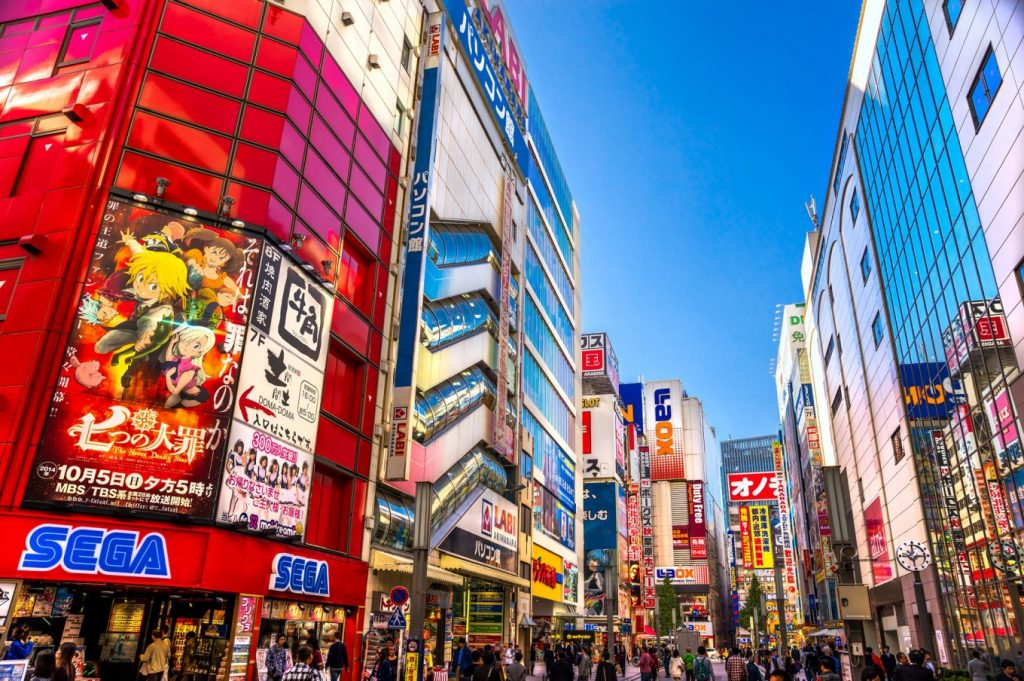 RWC 2019: Host Cities and Venues - Tokyo